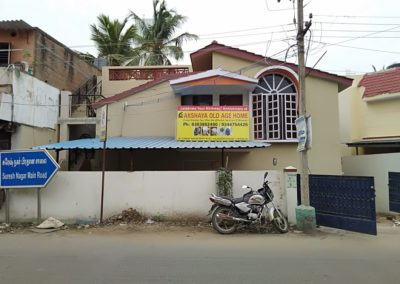 About Old Age Home (4)